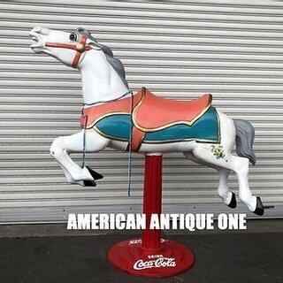 USAコカ・コーラ 本物のメリーゴーランドの馬を使用!! ホース...