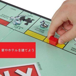 世界チャンピオン直伝「モノポリー講習会」 − 東京都