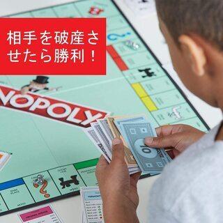 世界チャンピオン直伝「モノポリー講習会」 - イベント