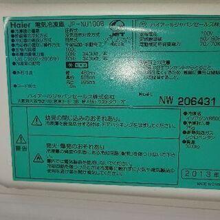 Haier 電気冷凍庫 JF-NU100B 100L 2013年製 - 家電