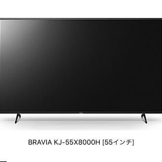 ソニー ブラビア SONY BRAVIA KJ-55X8000H...