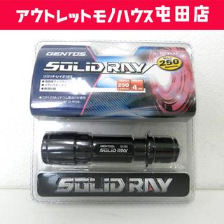 新品 GENTOS/ジェントス LEDライト ソリッドレイ SO...