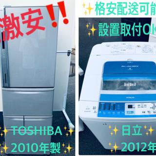 ♬送料設置無料♬家電セット!大型冷蔵庫/洗濯機★