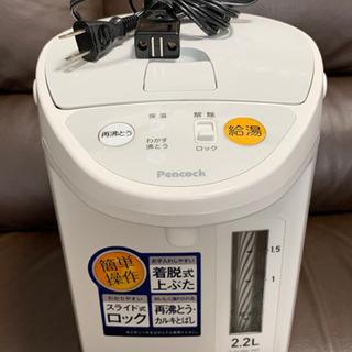 【お譲り先決定】電気ポット