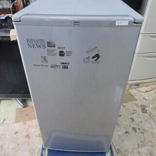 アクア ノンフロン冷蔵庫75L 2016年製 AQR-81E