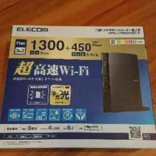 ELECOM超高速Wi-Fiルーター