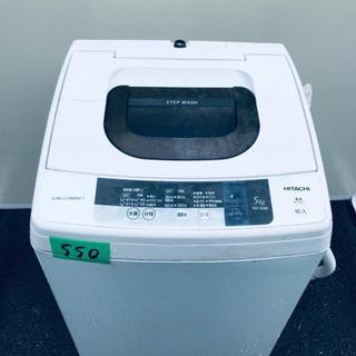 ①✨高年式✨550番 HITACHI✨日立全自動電気洗濯機✨ N...