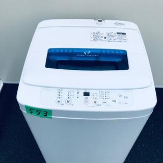 ①✨高年式✨ 553番 Haier✨全自動電気洗濯機✨JW-K4...