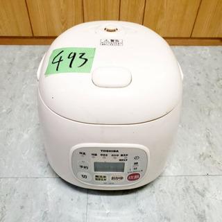 ①493番 TOSHIBA✨東芝保温釜✨RC-5KM‼️