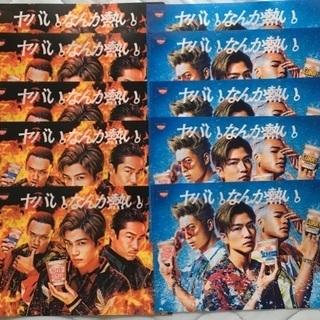 岩田 剛典 EXILE 3代目J SOUL BROTHERSクリ...