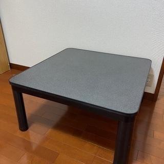 無料 コタツ テーブル