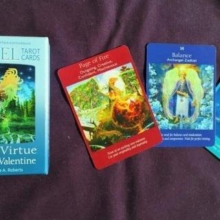 星読みとカードで見つけるあなたの傾向・才能・人生の目的