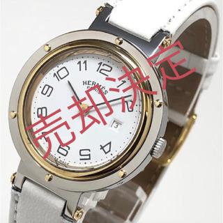 HERMES エルメス クリッパー ボーイズ クォーツ 時計 美品