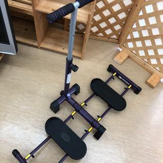 無料!!レッグマジックX☆ダイエット、エクササイズに♪テレビを見ながら脚痩せ運動♪ − 鳥取県