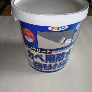 かべ用防水樹脂