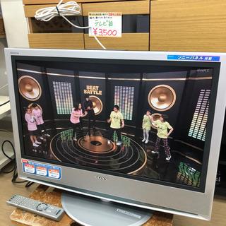 無料!SONY液晶デジタルテレビ☆KDL-32S1000☆200...