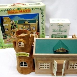 下松)シルバニアファミリー 森の学校 緑の屋根 ハ-26 199...
