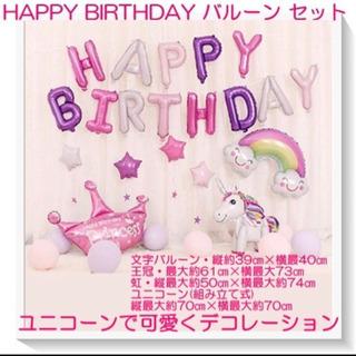 誕生日バルーン 数字6