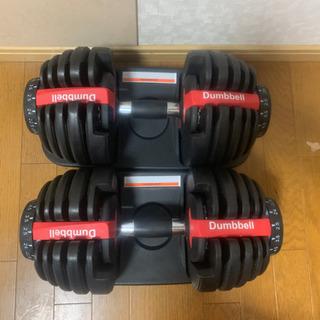 可変式ダンベル 2kg~24kg ×2