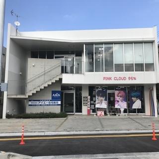 ≪パート社員募集≫新店舗OPENの為、増員!!※宅建士優遇