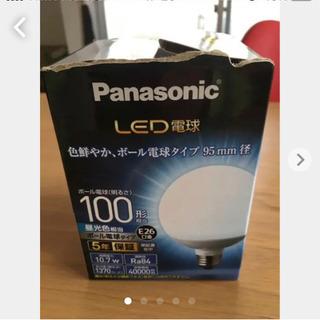 パナソニック LED電球 ホワイト E26