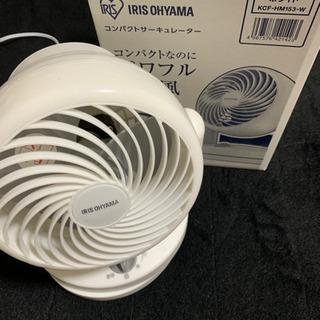 アイリスオーヤマ サーキュレーター