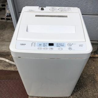 ハイアールAqua 2013年製 洗濯機4.5k