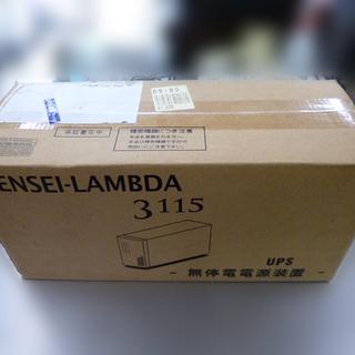 【自社配送は札幌市内限定】富士電機 UPS 無停電電源装置 DL...