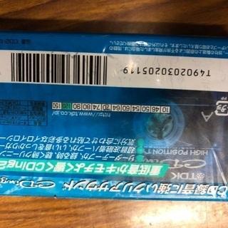 カセットテープ - 川口市