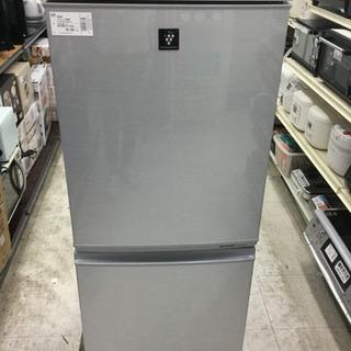 【6ヶ月間の保証付き】SHARP(シャープ) 2ドア冷蔵庫…