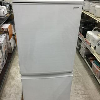 【1年間の保証付き】SHARP(シャープ) 2ドア冷蔵庫【…