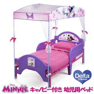 「大幅値下げ」ミニーマウスの幼児用ベッド、マットレスセット販売
