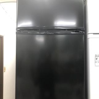 【リサイクルショップどりーむ天保山】2481 冷蔵庫 2ドア s...