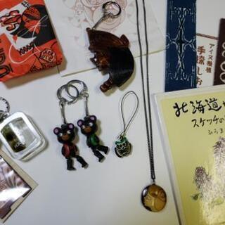 北海道のお土産 アイヌ民芸など