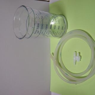 1400mlプラ吸引ボトル 吸引器専用カップとチューブ