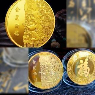 開運 鼠 記念硬貨 コイン 中国