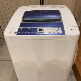 【無料】日立 洗濯機