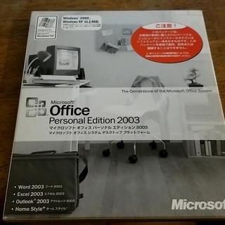 マイクロソフトオフィス2003 Microsoft Office...