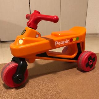 ※取引終了 ピープル ポータブルブーブ 公園レーサー オレンジ
