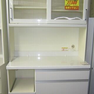 R201 高級 PAMOUNA 食器棚・レンジボード 幅 105...