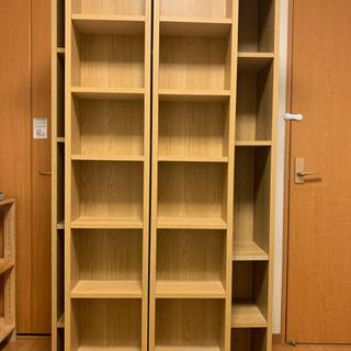 本棚 譲ります