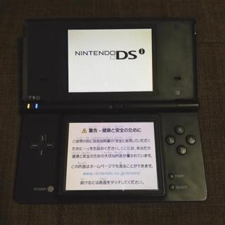 任天堂DSi/ブラック