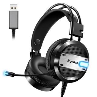 新品  ゲーミングヘッドセット USB ヘッドホン ノイズキャン...