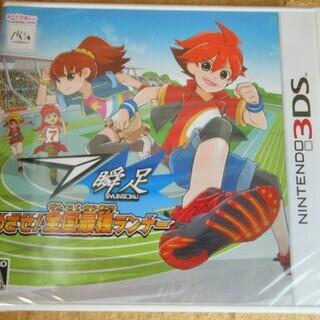 ☆NINTENDO 3DS/瞬足 目指せ!全国最強ランナー…