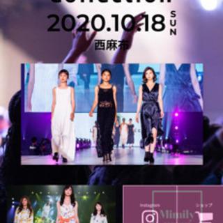 10月18日東京のstar girls collectio…
