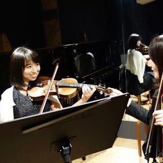 【新宿】初心者でも弾ける♪大人のヴァイオリンレッスン