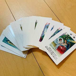 エンジェルカード ANGEL CARD  天使のメッセージ - 栗東市