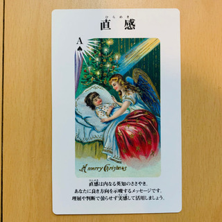エンジェルカード ANGEL CARD  天使のメッセージ - おもちゃ