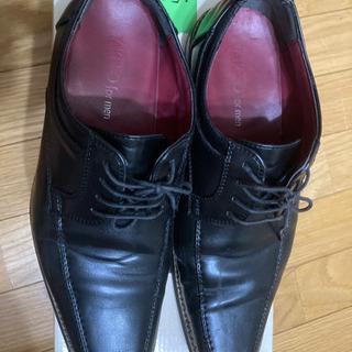 革靴、26.5EEE