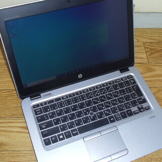 HP EliteBook725G3 A8-8600B 4GB S...